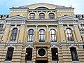Училище комерційне, Воровського, 24.JPG