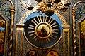 Фрагмент Царских врат церкви Входа Господня в Иерусалим. Покровский Собор (Храм Василия Блаженного).jpg