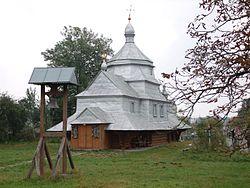 Церква Йоана Хрестителя 01.JPG