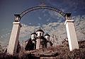 Црква 40 маченици, Кркардаш.jpg