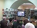 "Ц. Михаила Архангела на Прусской ул. — Библиотека ""Веда"".JPG"