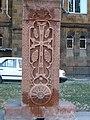 Խաչքար Գյումրիի Ամենափրկիչ եկեղեցու բակում 05.JPG