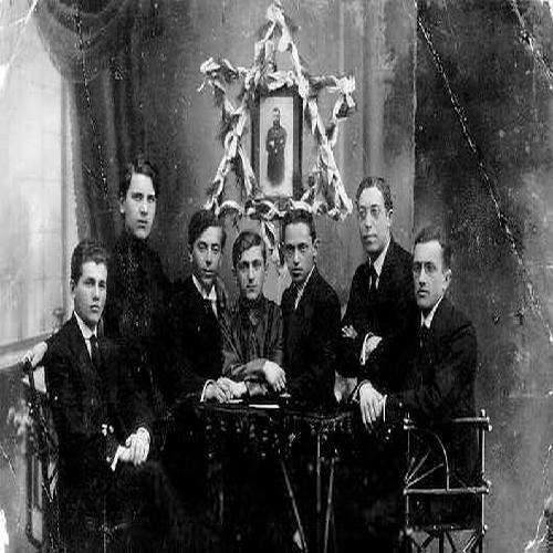 חברי הועד של מפלגת צעירי ציון פינסק 1916. תצלום של הרצל-PHZPR-1255074