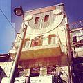 שעון השמש בירושלים.jpg