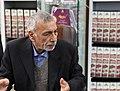 حسین مهرپور.jpg