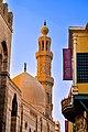 مسجد الظاهر برقوق شارع المعز.jpg