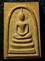 พระสมเด็จวัดระฆัง (214 ปีชาตกาล) 01.jpg