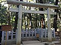 """Kanameishi"" in Kashima Shrine.JPG"