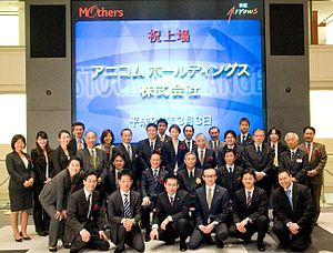 Anicom - Anicom's key members at Tokyo Stock Exchange. March 3rd, 2010.