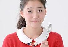 Yuko dating guide