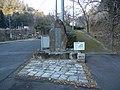 中村憲吉の歌碑と旧県道の石畳 - panoramio.jpg