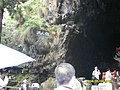 仙人洞 - panoramio.jpg