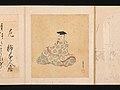 住吉具慶筆 三十六歌仙画帖-Portraits and Poems of the Thirty-six Poetic Immortals (Sanjūrokkasen) MET DP-13184-001.jpg