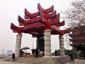 千年吉祥鐘 - panoramio (1).jpg