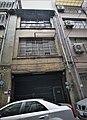 南京西路239巷14號店屋2.jpg