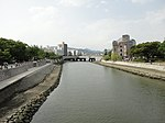 原爆ドーム - panoramio (45).jpg