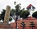 台灣城殘蹟(安平古堡殘蹟)-2.jpg