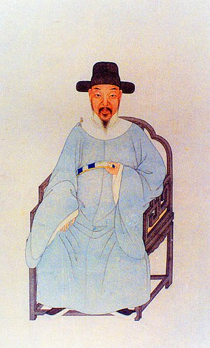 Shi Kefa - Portrait of Shi Kefa