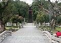 員山公園 Yuanshan Park - panoramio.jpg