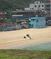 外木山海灘 Waimushan Beach - panoramio.jpg