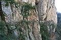 崖壁上的路 - panoramio.jpg