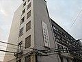 广西中医学院第一临床医学院 - panoramio.jpg