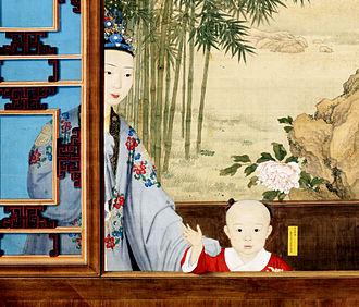 Empress Xiaoyichun - Image: 弘历妃及童年顒琰像