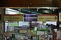 強羅車站剪票口 Gōra-station ticket gate.jpg