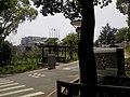 彰化生活美學館入口 俯瞰 (120410) - panoramio.jpg