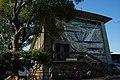 日本二十六聖人殉教地記念館 - panoramio.jpg