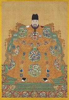 Zhu Youyuan Prince of Xing