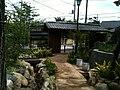 深沢7丁目 ハウスメーション&ボンド011 - panoramio.jpg
