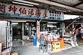 花蓮港 (32722196595).jpg