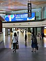 西安咸阳国际机场T3航站楼候机大厅1楼.jpg