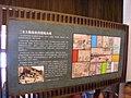 西門町走一圈 - panoramio - Tianmu peter (87).jpg