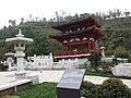 重庆园博园-西安 - panoramio.jpg