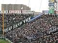 阪神甲子園球場 - panoramio (29).jpg