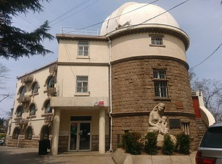 Qingdao Observatory Observatory on the summit of Guanxiang Mountain, China