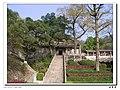 韩文公祠(橡林) - panoramio.jpg