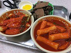 Naver Rice Cake