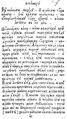 -Из военнаго походу, от великаго государя нашего, его царскаго величества...- 1708 № 11 (4 сент).pdf