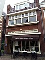 0080192 - Kleine Kerkstraat 17-19.jpg