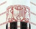 116 Ateneu Canetenc (Canet de Mar), escut de la vila.JPG