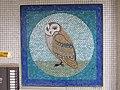 1210 Langfeldgasse 18 - Stg 35 - Großfeldsiedlung - Hauszeichen-Mosaik Käuzchen von Gerhard Wind IMG 3435.jpg