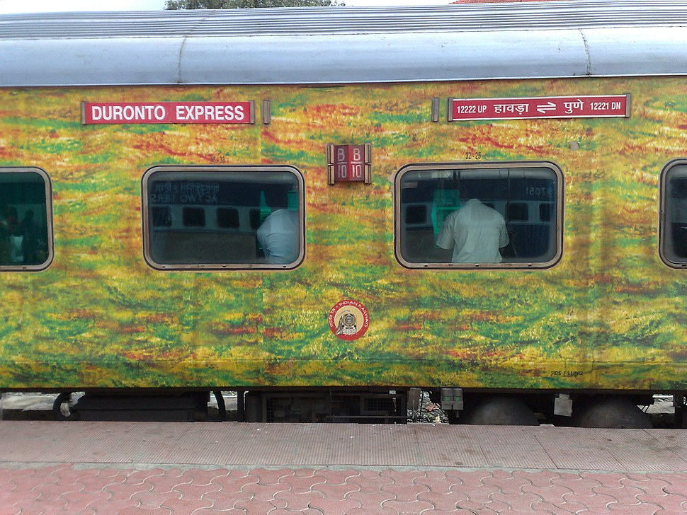 12221 Pune Howrah Duronto Express - AC 3 tier coach