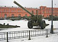 122mm m1931 gun Saint Petersburg 2.jpg