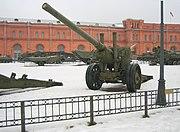 122mm m1931 gun Saint Petersburg 2