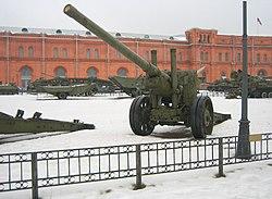 122-мм пушка образца 1931 года