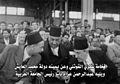 13 محمد بك العايش.jpg