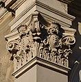 15 Kopernyka Street, Lviv (08).jpg